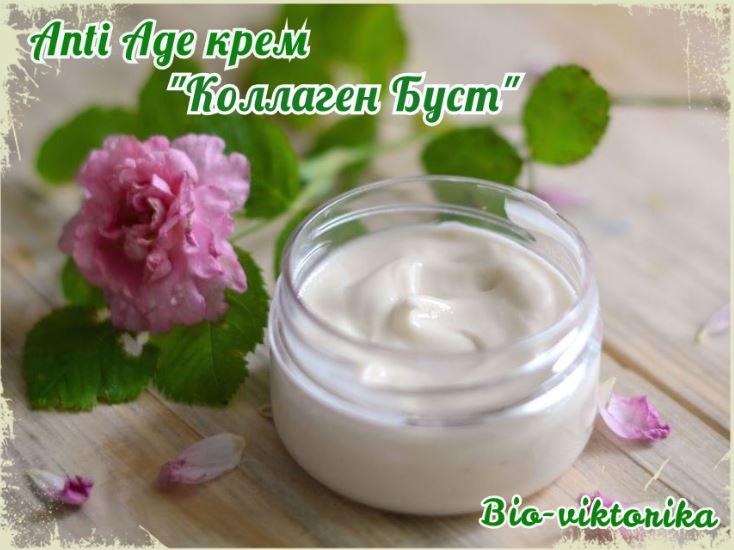 Крем для коррекции морщин и повышения упругости кожи