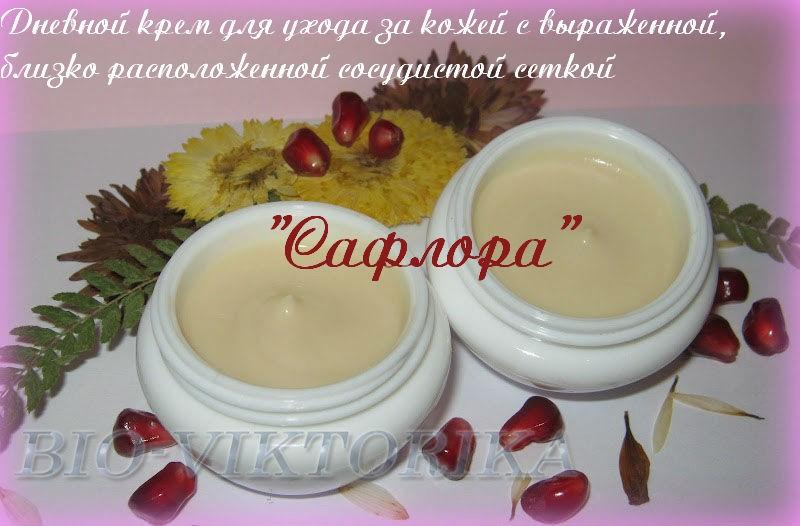 Bio-Viktorika Дневной крем для кожи, склонной к куперозу
