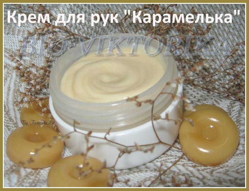 Крем для сухой кожи рук