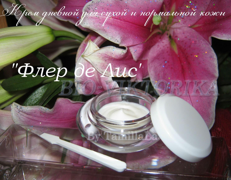 Bio-Viktorika Дневной Крем для сухой и нормальной кожи