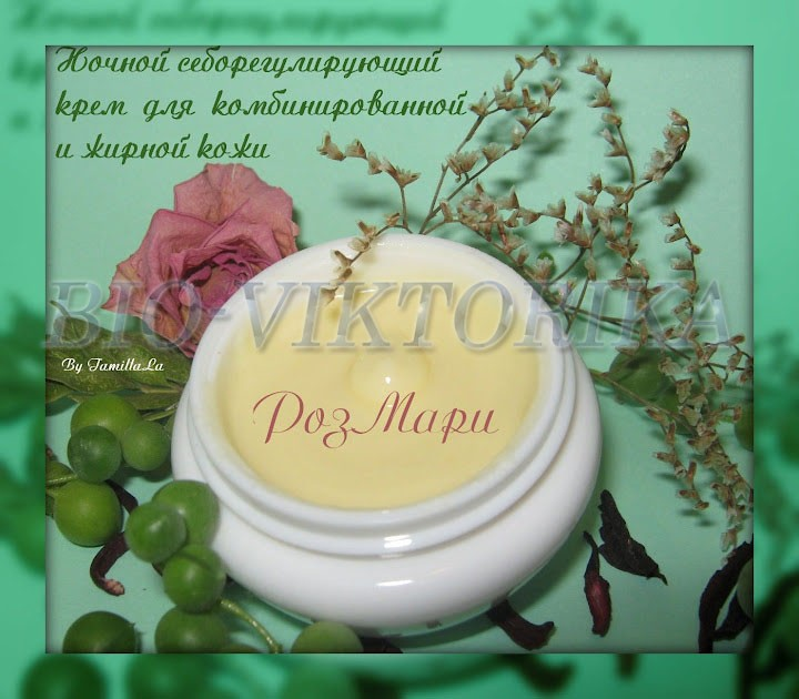 Bio-Viktorika Крем ночной для комби кожи