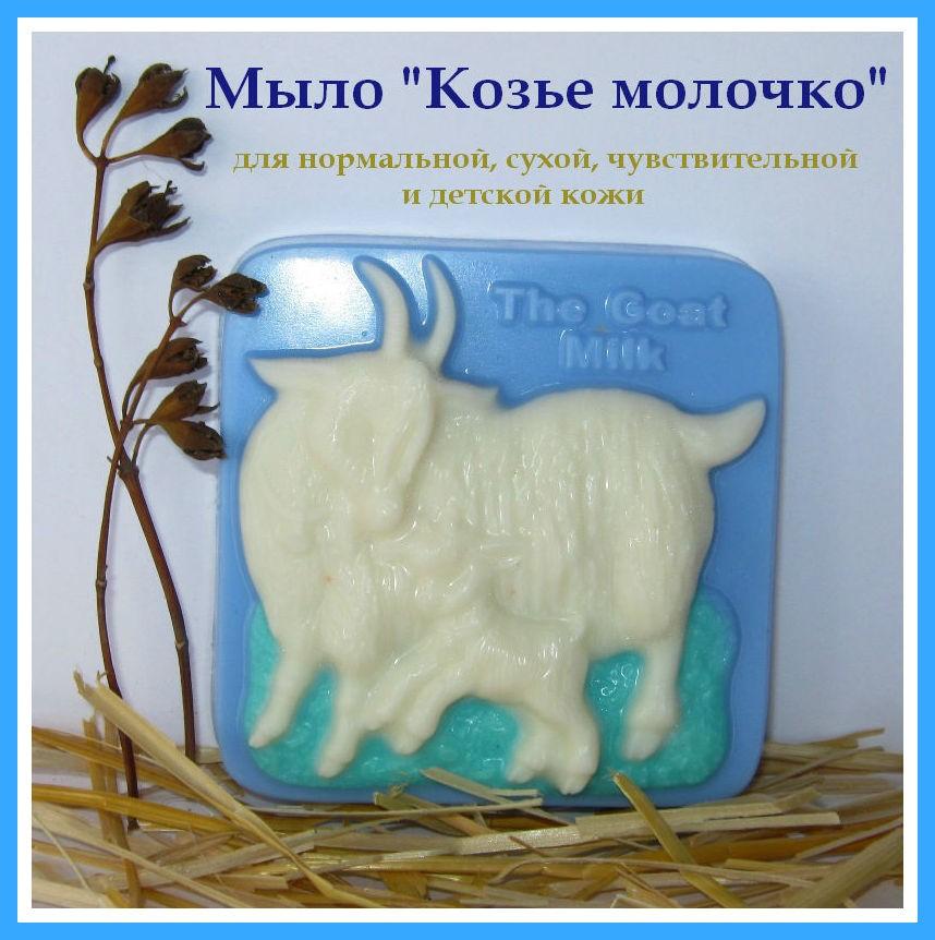 Bio-Viktorika Детское мыло