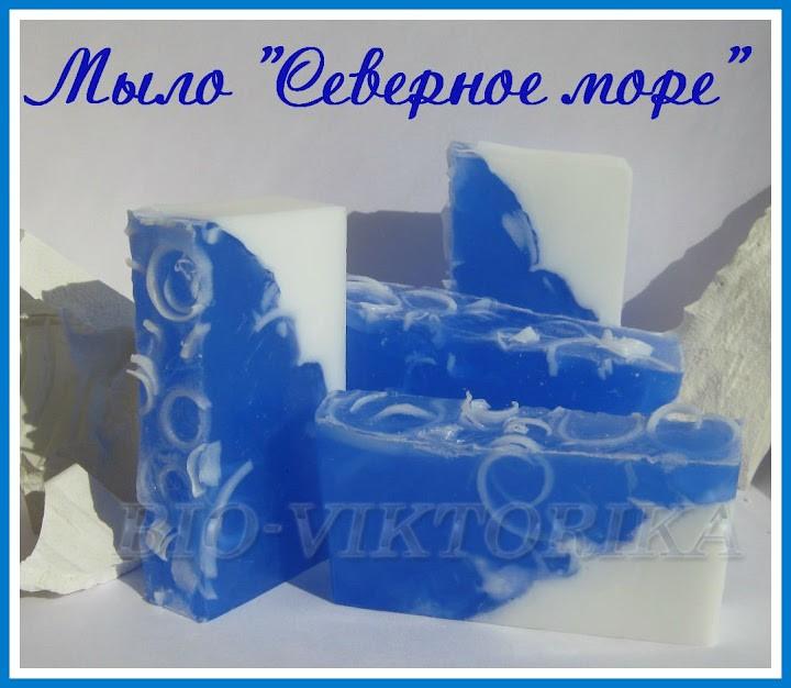 Bio-Viktorika Увлажняющее и питательное мыло