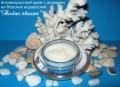Дневной антивозрастной крем для нормальной и комби кожи