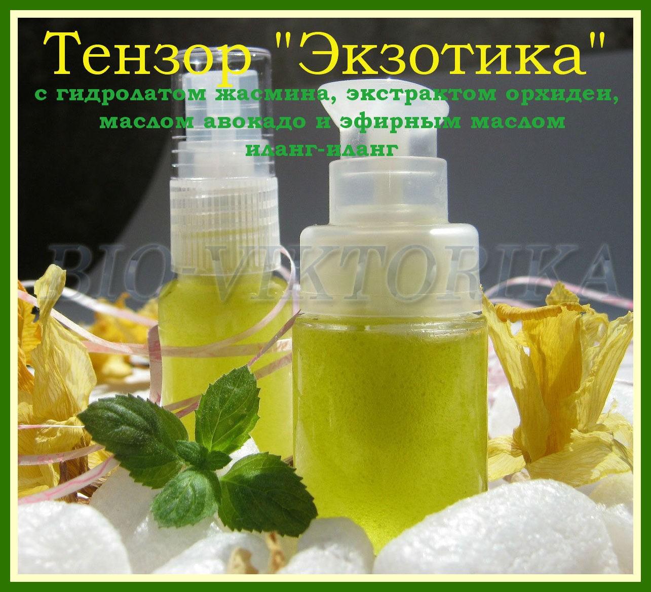 Bio-Viktorika Тензор для лица