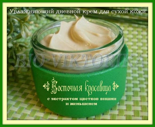 Bio-Viktorika Увлажняющий дневной крем для сухой и нормальной кожи