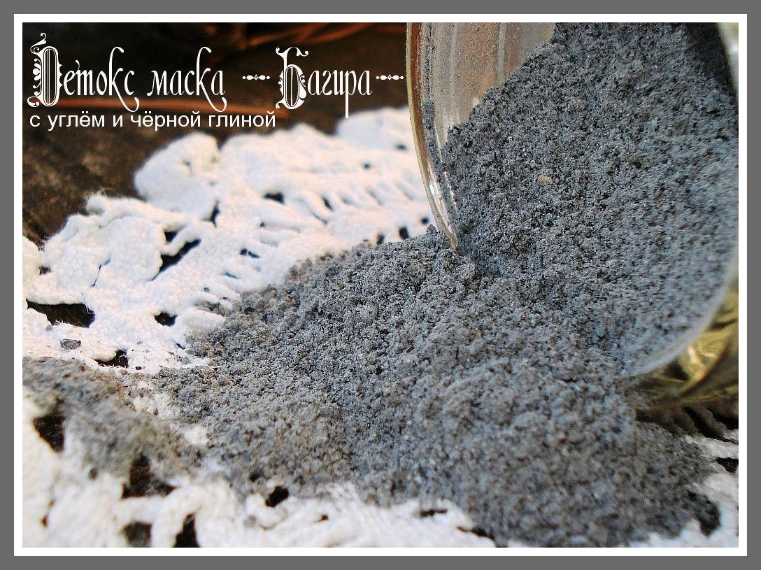 Bio-Viktorika Детокс-маска с углём и чёрной глиной