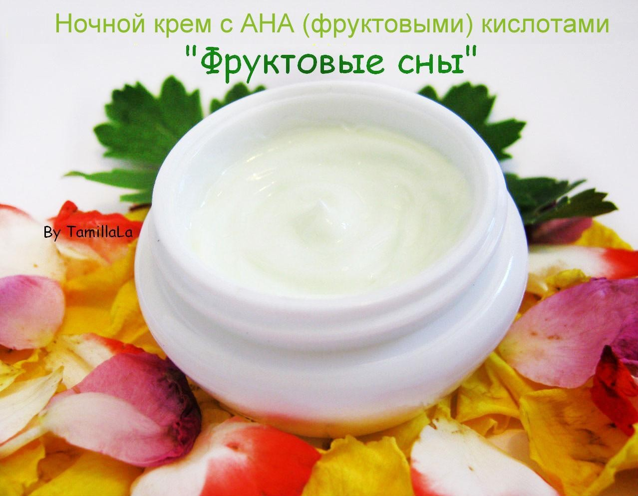 Bio-Viktorika Крем ночной с АНА кислотами для любого типа кожи