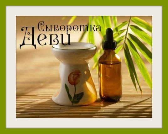 Bio-Viktorika Ультра регенерирующая сыворотка-эликсир с коэнзимом Q10