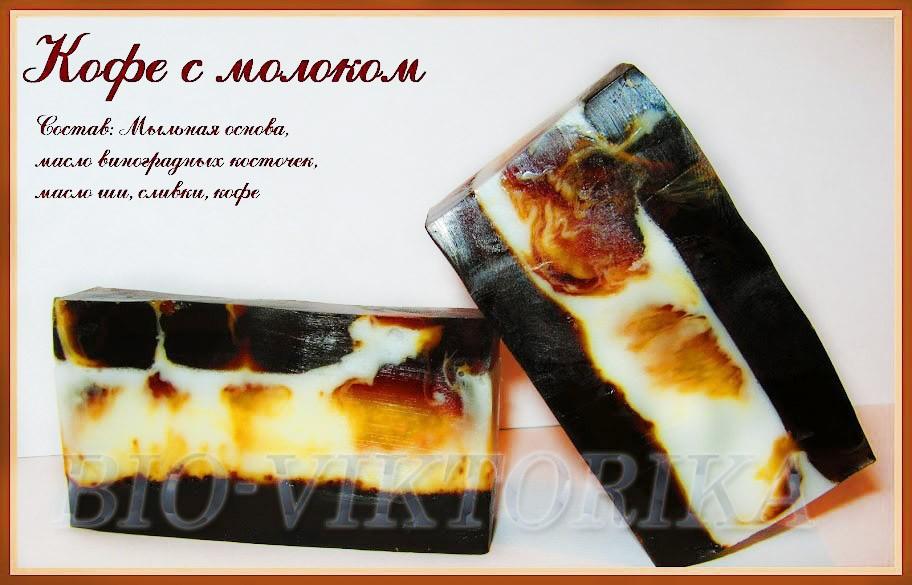 Bio-Viktorika Питательное мыло с натуральным шоколадом