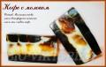 Питательное мыло с натуральным шоколадом