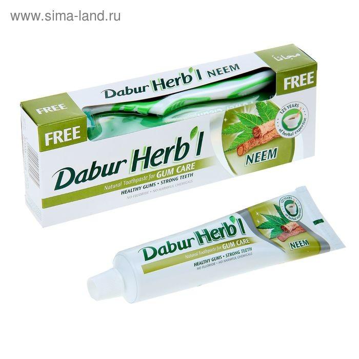 Dabur Аюрведическая зубная паста с экстрактом Ним 150г + зубная щетка