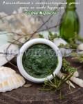 Детокс маска на основе водорослей