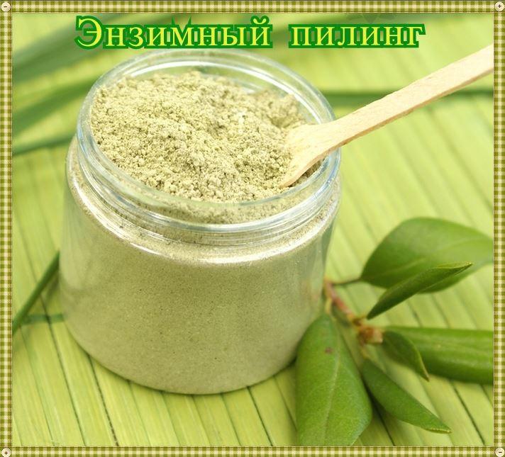 Bio-Viktorika Энзимный пилинг на основе ферментов, пудры зеленого чая и жемчуга