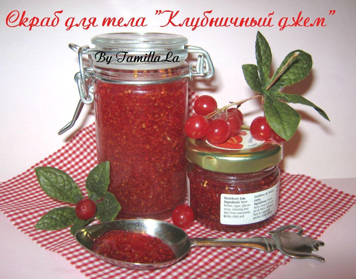 Bio-Viktorika Гель-скраб для душа