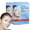 Коллагеновые патчи под глаза Collagen eye zone mask  1пачка (15 пар)