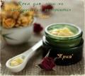 Крем день/ночь с антиоксидантным действием для нормальной и комби кожи