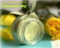 Крем с коэнзимом Q-10 и экстрактом мёда для нормальной и сухой кожи