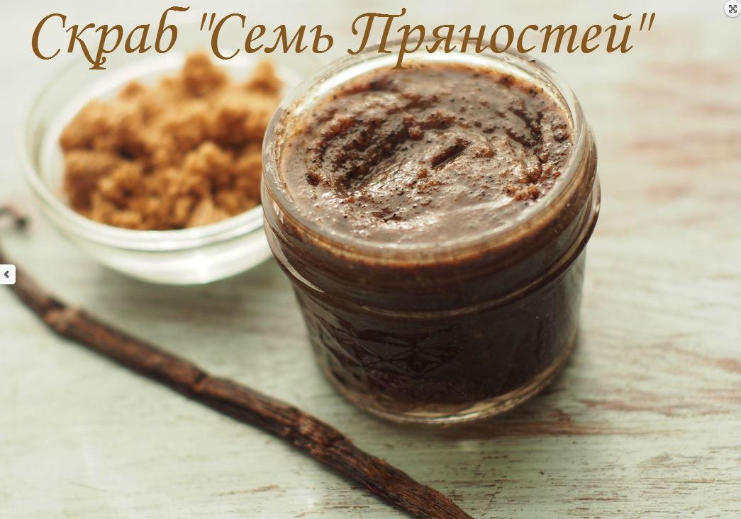 Bio-Viktorika Скраб для повышения упругости кожи