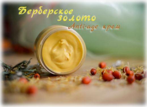 Bio-Viktorika Ночной антиэйдж крем