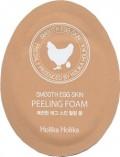 Пенка-гель для умывания с яичным экстрактом 1 саше