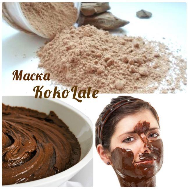 Bio-Viktorika Универсальная шоколадная маска