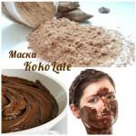 Универсальная шоколадная маска